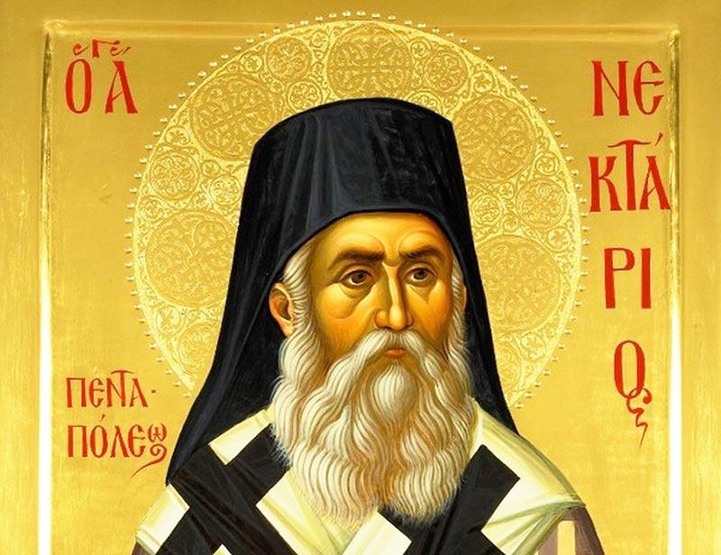 Pelerinaj Grecia - Hram Sf. Nectarie 6 zile